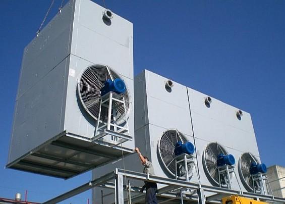 Compilazione scheda per la registrazione al catasto comunale delle torri di raffreddamento / condensatori evaporativi