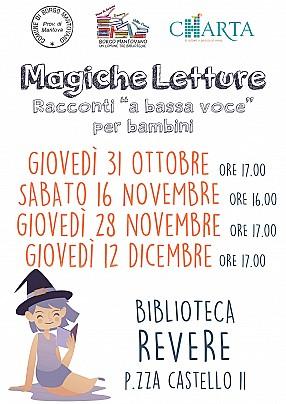 LETTURINE Revere (1)